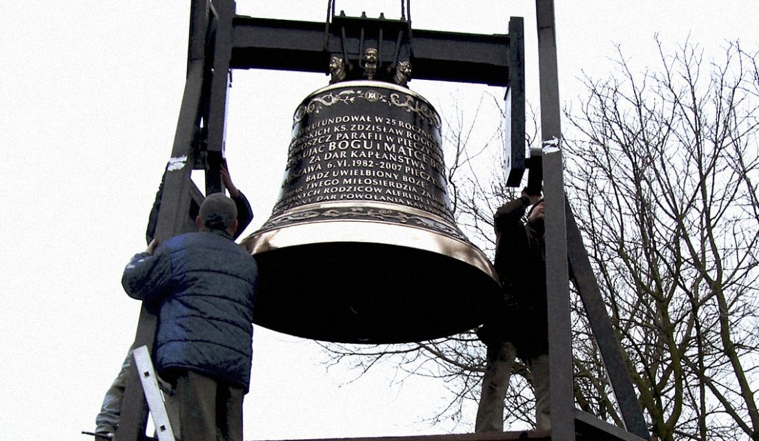 Stage  IX, Suspension and consecration of the bell